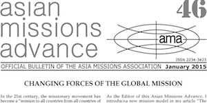Asian Missions Advances