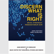 Discern What is Right